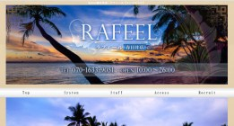 Rafeel ラフィール