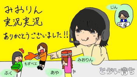 #ゲーム実況実況