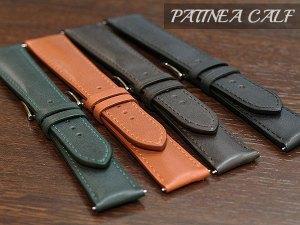CF-PATINEA