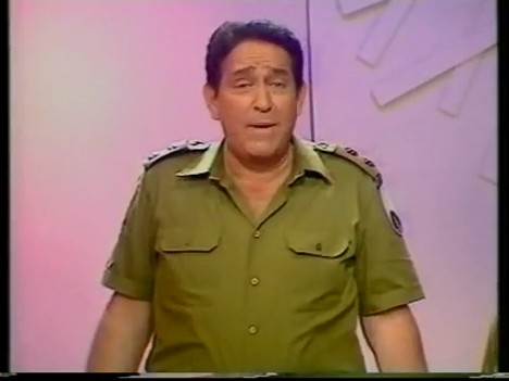 להקת הרבנות הצבאית - אב הרחמן