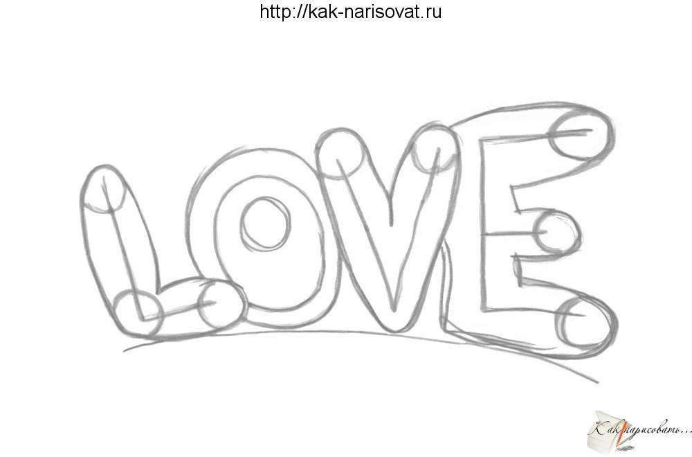 Прикольные рисунки карандашом про любовь поэтапно