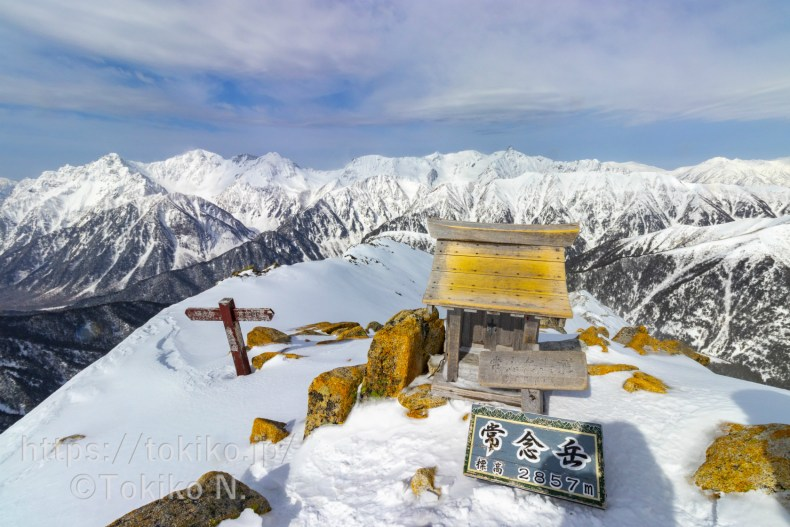 北アルプス・常念岳山頂