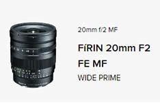 firin2