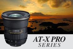 tokina-atx-pro2