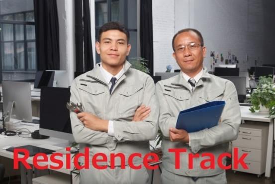 residence track insurance