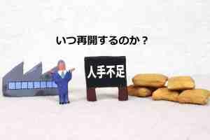 tokiomarinenichido.jp