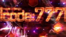 エヴァ コード777