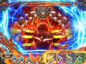 聖闘士星矢 一輝覚醒ゾーン