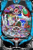 CR仮面ライダーV3 甘デジ 筐体