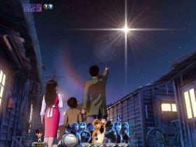 巨人の星 星家背景