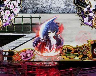 戦国恋姫 保留