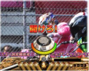 CRオートレース~スピードスター★森且行!~ 大時計チャレンジ