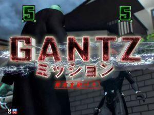 CR GANTZ EXTRA GANTZミッションリーチ