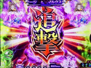 CRコードギアス 反逆のルルーシュ ~エンペラーロード~ 追撃