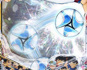 CRキャプテン翼2 フリームービングボール