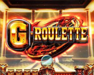 CRミリオンゴッド ディセント G-ROULETTE