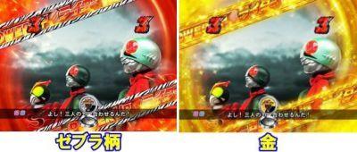 CR仮面ライダーフルスロットル 闇のバトルver ライダーパワーアップ