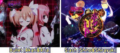 CR緋弾のアリアAA 戦姉妹(アミカ)RUSH