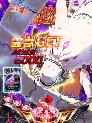 PA喰霊-零- 葵上 設定付 電サポ