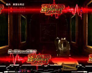 CRバイオハザード リベレーションズ HAZARD ZONE
