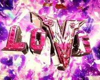 PアクエリオンW 最終決戦 LOVE