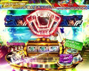 CRマクロスフロンティア3 ギャラクシーライブ アルトチャレンジ