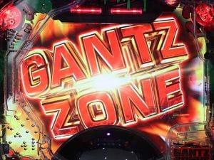 ぱちんこGANTZ2 GANTZ ZONE