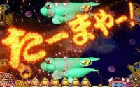 Pスーパー海物語IN JAPAN2 打ち上げ花火