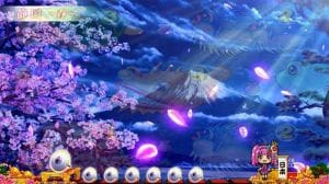 Pスーパー海物語IN JAPAN2 夜背景