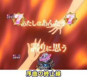 P緋弾のアリア3 ストーリーリーチ