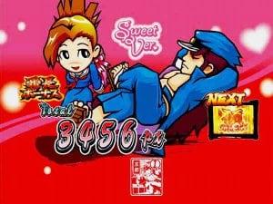 P押忍!番長2 sweet