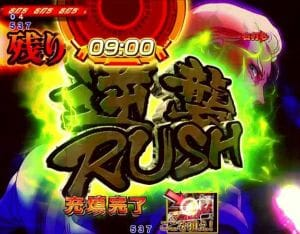 PF機動戦士ガンダム 逆襲のシャア 逆襲RUSH獲得チャレンジ