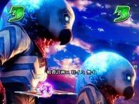 Pウルトラセブン2 甘デジ リーチ vsガッツ星人