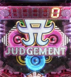 超継続ぱちんこayumi hamasaki~LIVE in CASINO~ A JUDGEMENT