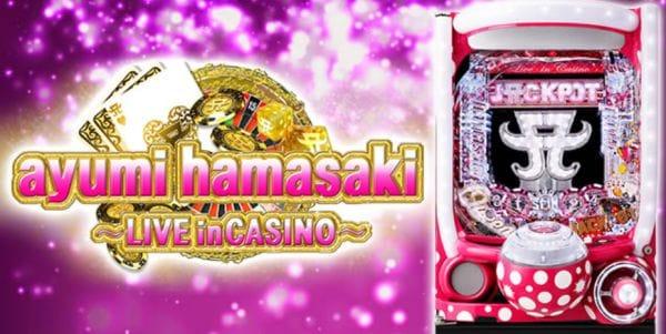 超継続ぱちんこayumi hamasaki~LIVE in CASINO~ TOP