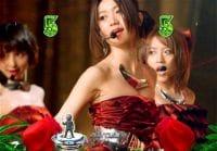 ぱちんこAKB48 ワン・ツー・スリー!! フェスティバル バラの儀式