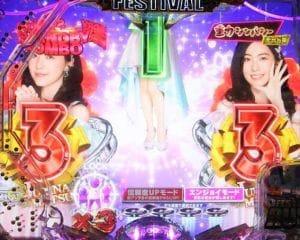 ぱちんこAKB48 ワン・ツー・スリー!! フェスティバル リーチボイス予告