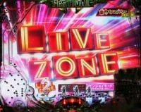 ぱちんこAKB48 ワン・ツー・スリー!! フェスティバル LIVE ZONE