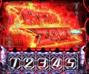 PAフィーバースーパー戦隊 甘デジ 設定付 RED ZONE