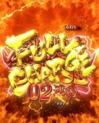 P貞子vs伽椰子 頂上決戦 頂上決戦BONUS FULL CHARGE