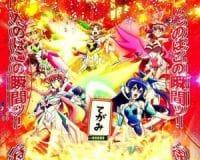 PF.戦姫絶唱シンフォギア2 突響予告