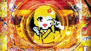 Pスーパー海物語 IN JAPAN2 金富士 金衣装全回転