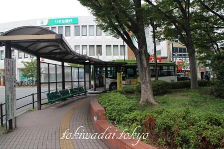 ときわ台駅前バス乗り場 赤羽行き ~国際興行バス 赤53系統~
