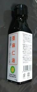 亜麻仁油の効果
