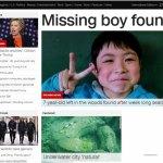 行方不明だった大和くん、無事発見でCNNトップ記事に。