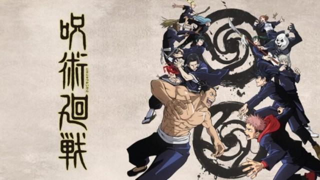 呪術廻戦画像