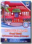 MP3 Murattal Anak Ahmad Saud, Muhammad Thaha Al Junayd Juz 30