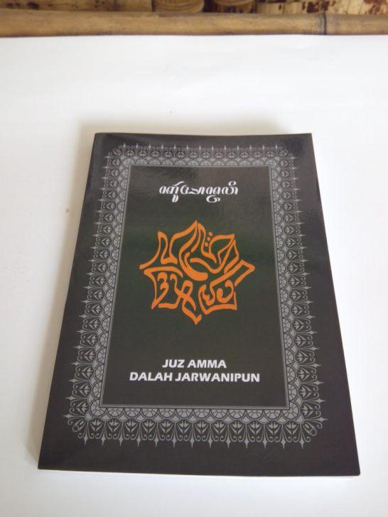 Buku Juz Amma Terjemah Aksara Jawa