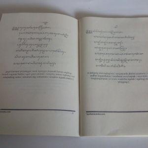 Contoh isi Buku Serat Wedhatama
