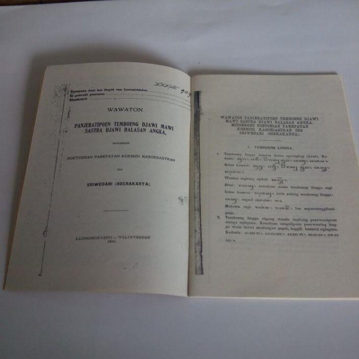 Buku Wawaton Sriwedari isi